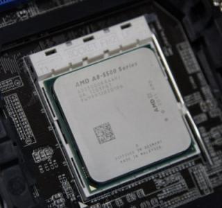 AMD A8-5500 Prozessor